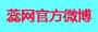 赵蕊蕊个人网官方微博